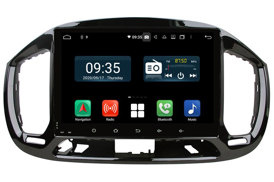 Fiat Uno 2014-2017 Aftermarket Radio Upgrade