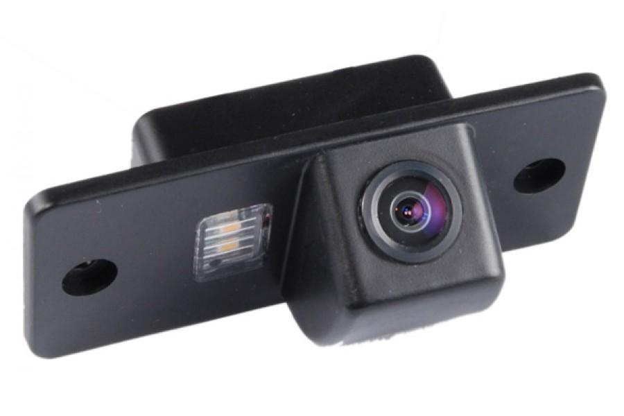 Reverse Camera for Skoda Fabia