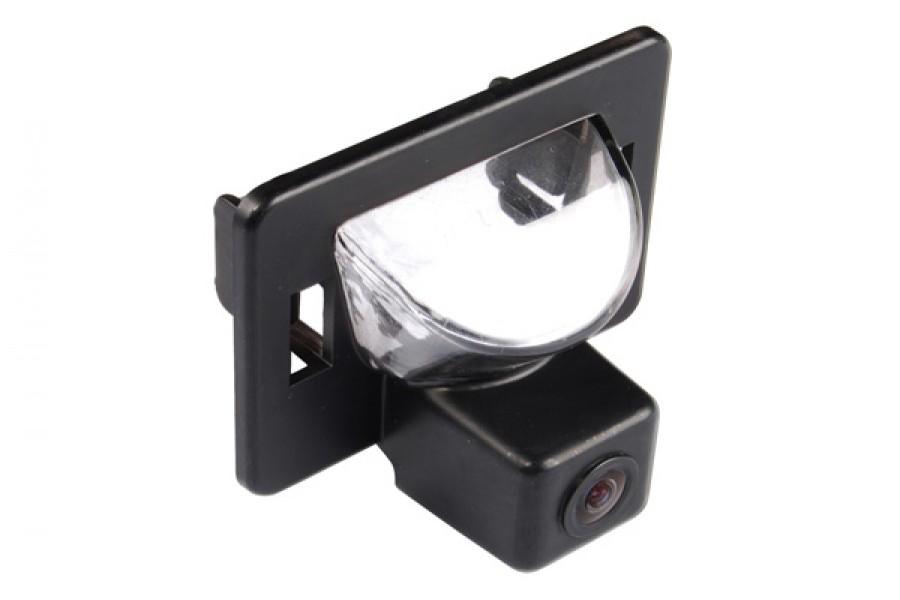 Reverse Camera for Mazda 5