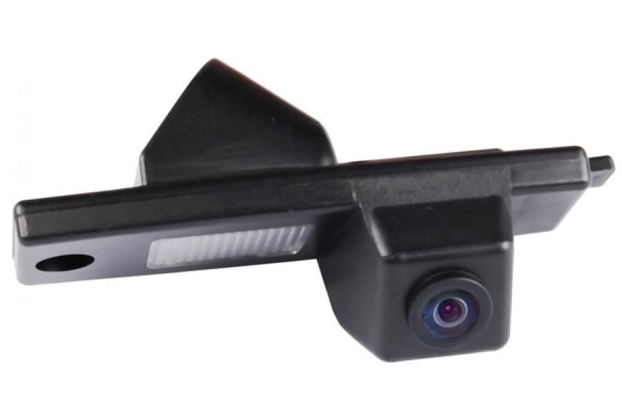 Reverse Camera for Toyota Highlander
