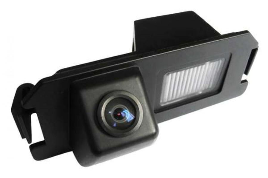 Reverse Camera for Kia Soul, RIO