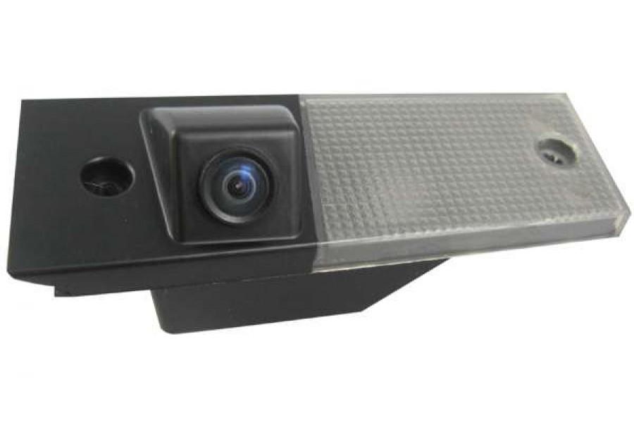 Reverse Camera for KIA VQ