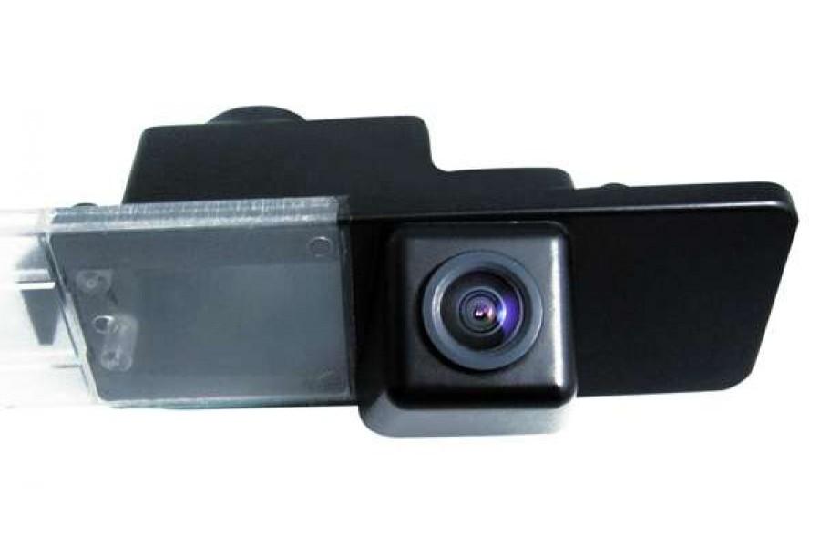 Reverse Camera for KIA K5, K2 Sedan
