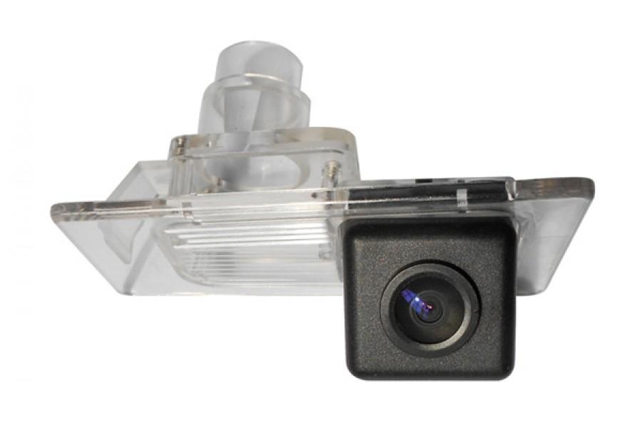 Reverse Camera for Hyundai Elantra 2012